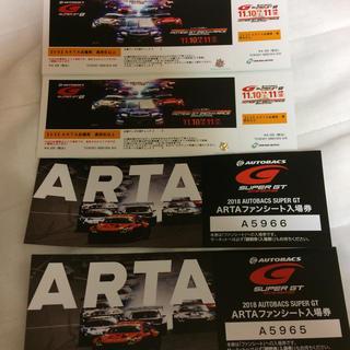 【専用ページ】『SUPER GT 2018 最終戦もてぎ 観戦ペアチケット (モータースポーツ)