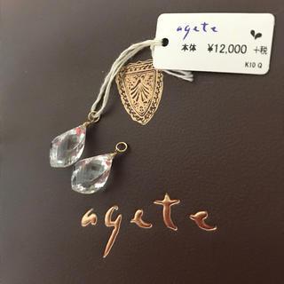 アガット(agete)のagete ピアスチャーム クリスタル(チャーム)