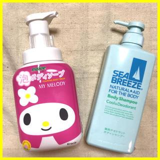 シーブリーズ(SEA BREEZE)の新品未使用♡ナイーブ 泡で出てくるボディソープ♡シーブリーズ  ボディシャンプー(ボディソープ / 石鹸)