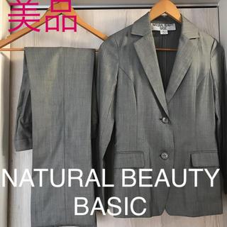 ナチュラルビューティーベーシック(NATURAL BEAUTY BASIC)の【美品】ナチュビュー♡パンツスーツ上下♡M(スーツ)