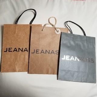 ジーナシス(JEANASIS)のジーナシス JEANASIS 紙袋 ショッパー(ショップ袋)