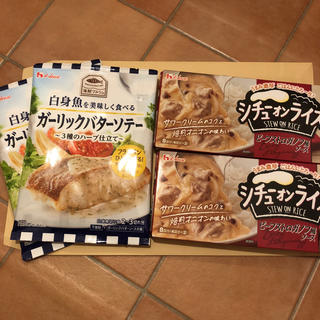 ハウスショクヒン(ハウス食品)のハウス食品セット 4点セット(その他)