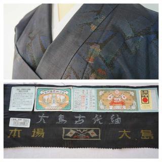 未使用 本場大島紬 証紙付き 純泥染 手織り 泥藍 058 キモノリワ(着物)
