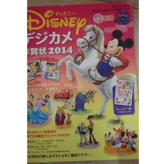 ディズニー(Disney)のディズニーデジカメ2014(住まい/暮らし/子育て)
