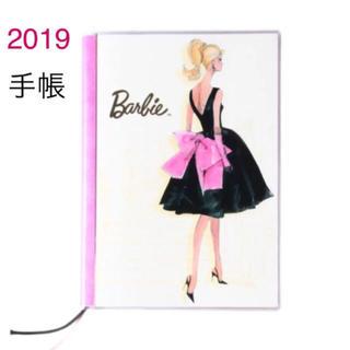 バービー(Barbie)の【手帳 2019】週間B6 バービー ピンク(カレンダー/スケジュール)