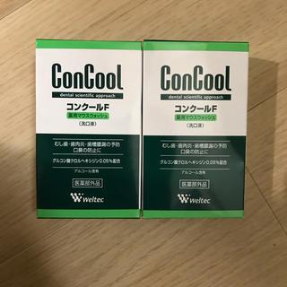 コンクールF 2本セット