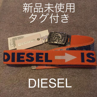 ディーゼル(DIESEL)のディーゼル キッズ ベルト 新品未使用 イタリア製(ベルト)