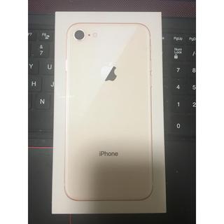 アイフォーン(iPhone)のiPhone8 64GB GOLD 新品未使用(スマートフォン本体)