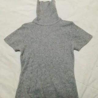 ムジルシリョウヒン(MUJI (無印良品))の無印良品 ハイネックセーター グレー(ニット/セーター)