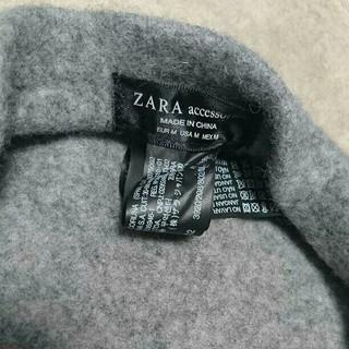 ザラ(ZARA)のZARAウール素材ベレー帽(ハンチング/ベレー帽)