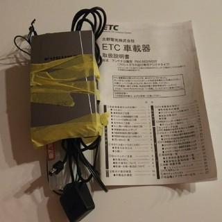 中古ETC 動作確認済(ETC)