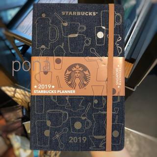 スターバックスコーヒー(Starbucks Coffee)の海外スタバ&モレスキン♡2019手帳/プランナー(濃紺デニム)シンガポール限定(手帳)