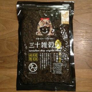 三十雑穀 黒(米/穀物)