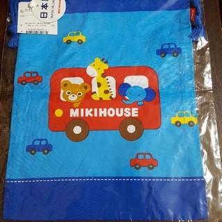 ミキハウス(mikihouse)のミキハウス 巾着袋 未開封 定価1080円(ランチボックス巾着)