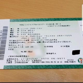 R指定 人間失格ツアー チケット(V-ROCK/ヴィジュアル系)