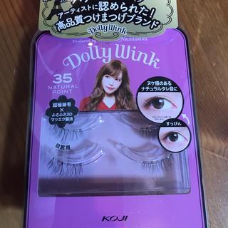 ドーリーウィンク(Dolly wink)のDolly wink(その他)