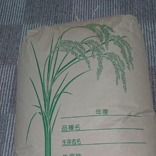購入の際はコメント下さい 千葉県産の美味しい 新米 コシヒカリ 量り売りです(米/穀物)