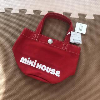 ミキハウス(mikihouse)の新品 ミキハウス ミニトート(トートバッグ)