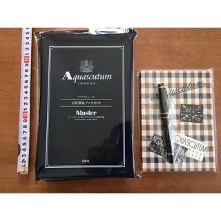 アクアスキュータム(AQUA SCUTUM)の万年筆、ノートセット(ペン/マーカー)