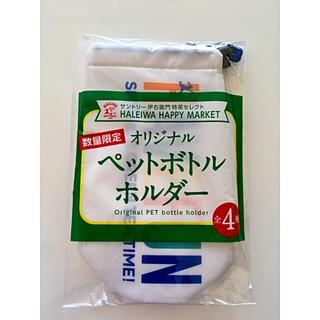ハレイワ(HALEIWA)のハレイワ ハッピーマーケット ペットボトルホルダー レインボー(弁当用品)