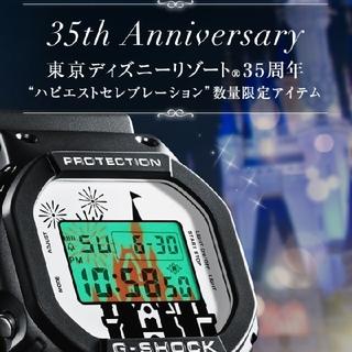 ディズニー(Disney)のディズニー35周年G-SHOCK(腕時計(デジタル))
