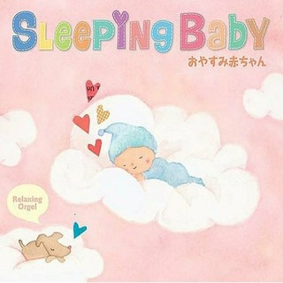 gelato pique - スリーピングベイビー ~おやすみ赤ちゃん/α波オルゴール~ CD