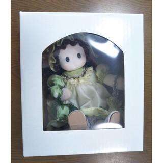 サンキョー(SANKYO)のオルゴールドール(ぬいぐるみ/人形)