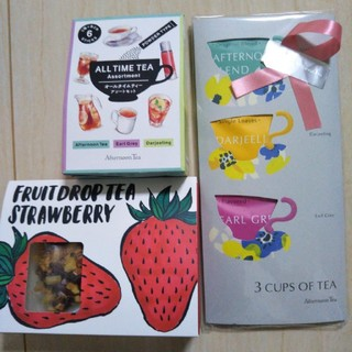 アフタヌーンティー(AfternoonTea)の【新品】Afternoon Tea 紅茶セット(茶)