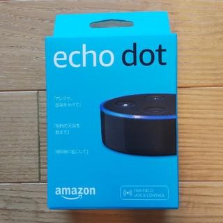 エコー(ECHO)のAmazon Echo Dot (第二世代)(スピーカー)
