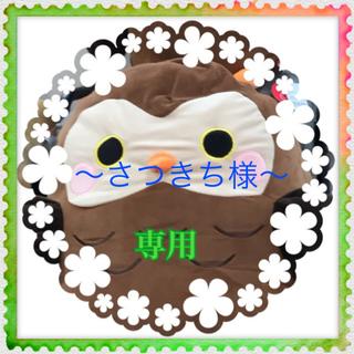 さつきち様専用ページ~(健康茶)