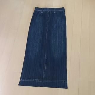 プリーツプリーズイッセイミヤケ(PLEATS PLEASE ISSEY MIYAKE)のプリーツプリーズ2デニム調ロングスカート(ロングスカート)