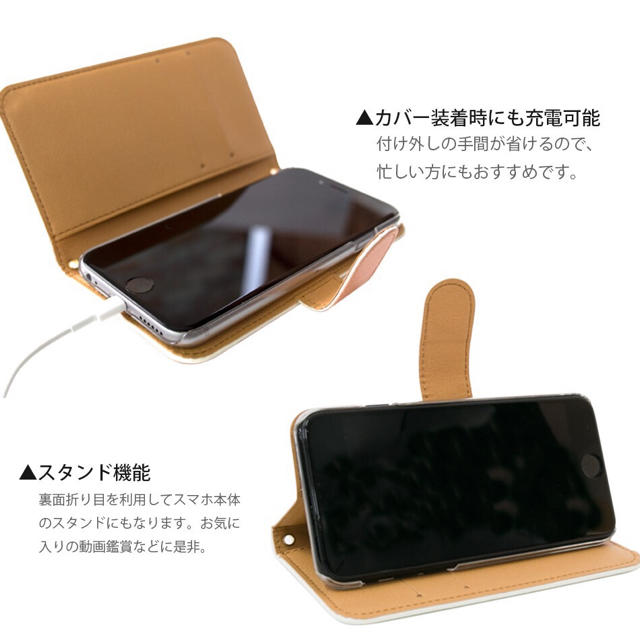 13bb066a94 着物柄 お洒落 スマホケース 手帳型ケース カバー 送料無料 和風 和柄 日本 ハンドメイドの