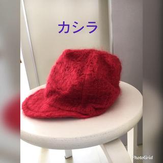 カシラ(CA4LA)のカシラ☆キャスケット帽 サイズ約58㎝(キャスケット)