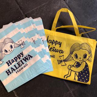ハレイワ(HALEIWA)のハッピーハレイワ ショッピングバッグと袋(ショップ袋)