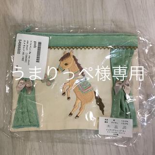 キノ(KINO)のキノ Kinoと LuiiRe 馬柄ポーチ(ポーチ)