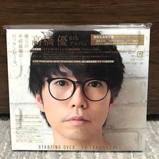 ☆週末セール‼︎《期間生産限定盤CD+DVD》 STARTING OVER(ポップス/ロック(邦楽))