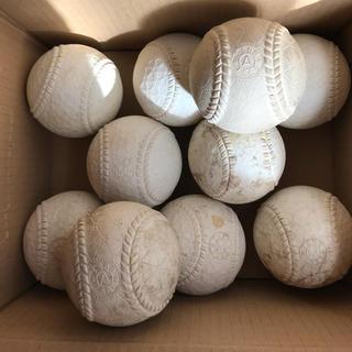 軟式ボール 10球 M 8球 A 2球 中古 新規格 草野球 練習(ボール)
