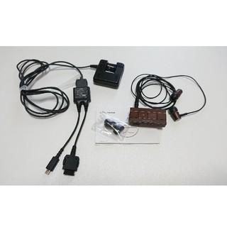 アマダナ(amadana)の期間限定*Amadana Bluetooth 充電器セット(バッテリー/充電器)