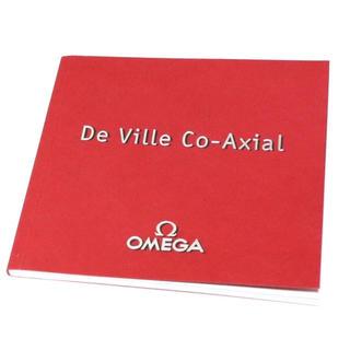 良品 OMEGA オメガ De Ville デビル 冊子