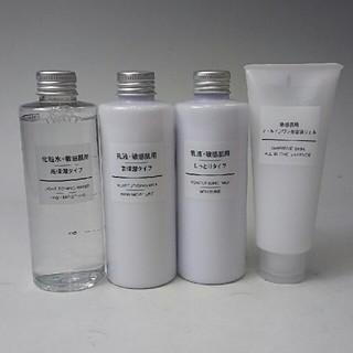 ムジルシリョウヒン(MUJI (無印良品))の新品 無印良品 敏感肌用・4点セット(化粧水 / ローション)