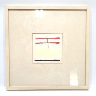 C743 元永定正 あかいにほん 限定500部 シルクスクリーン(絵画/タペストリー)