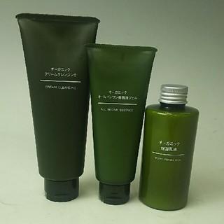 ムジルシリョウヒン(MUJI (無印良品))の新品 無印良品 オーガニック化粧品・3点セット(オールインワン化粧品)