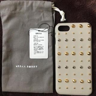 アーバンボビー(URBANBOBBY)のurbanbobby アーバンボビー iphone7/8ケース グレージュ(iPhoneケース)