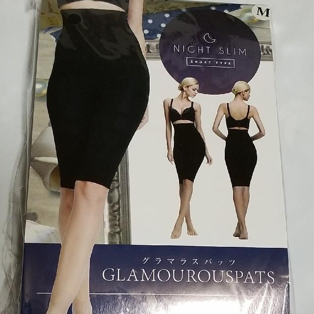 グラマラスパッツ ナイトスリム Mサイズの通販 by こむちゃ's shop|ラクマ