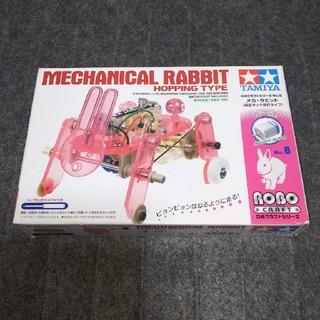 タミヤ 工作シリーズ pinkメカニカルラビット(模型/プラモデル)