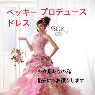 cd600fc5a3e97 BCKメッセージ ベッキー デザイン ウェディングドレス カラードレスの通販 ラクマ