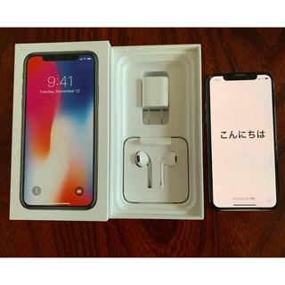 アップル(Apple)のiPhoneX 256G 値下げ(スマートフォン本体)