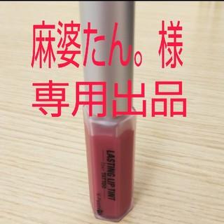 ケーパレット(K-Palette)のKパレット ラスティングリップティント セミマット ローズピンク(口紅)