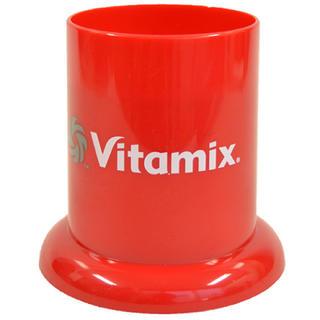 バイタミックス(Vitamix)の新品 Vitamix タンパースタンド 未使用 バイタミックス 赤 ポイント(ジューサー/ミキサー)