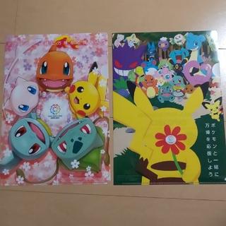 ポケモン(ポケモン)の万博 EXPO大阪 ポケモンクリアファイル(クリアファイル)